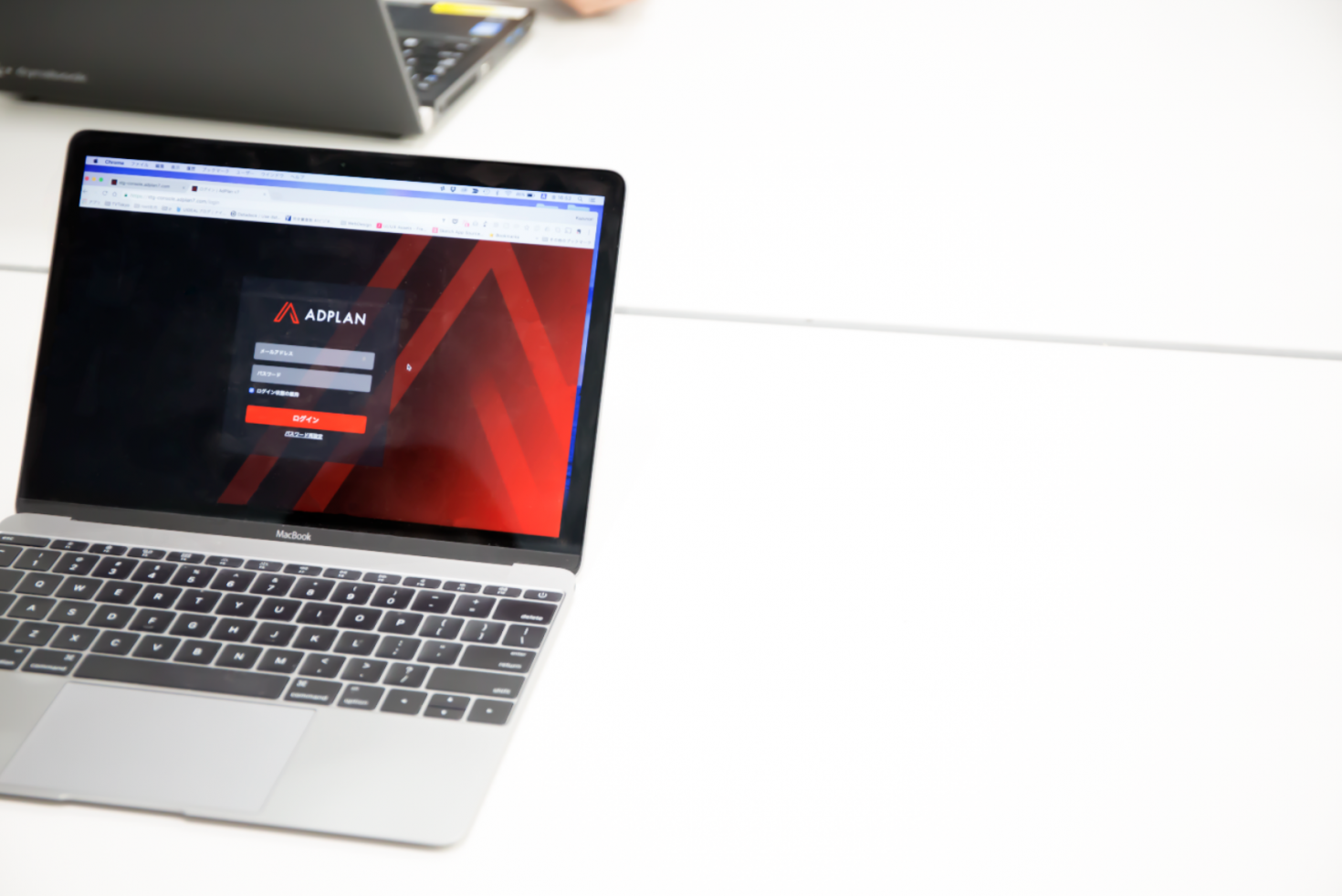ADPLANのログイン画面