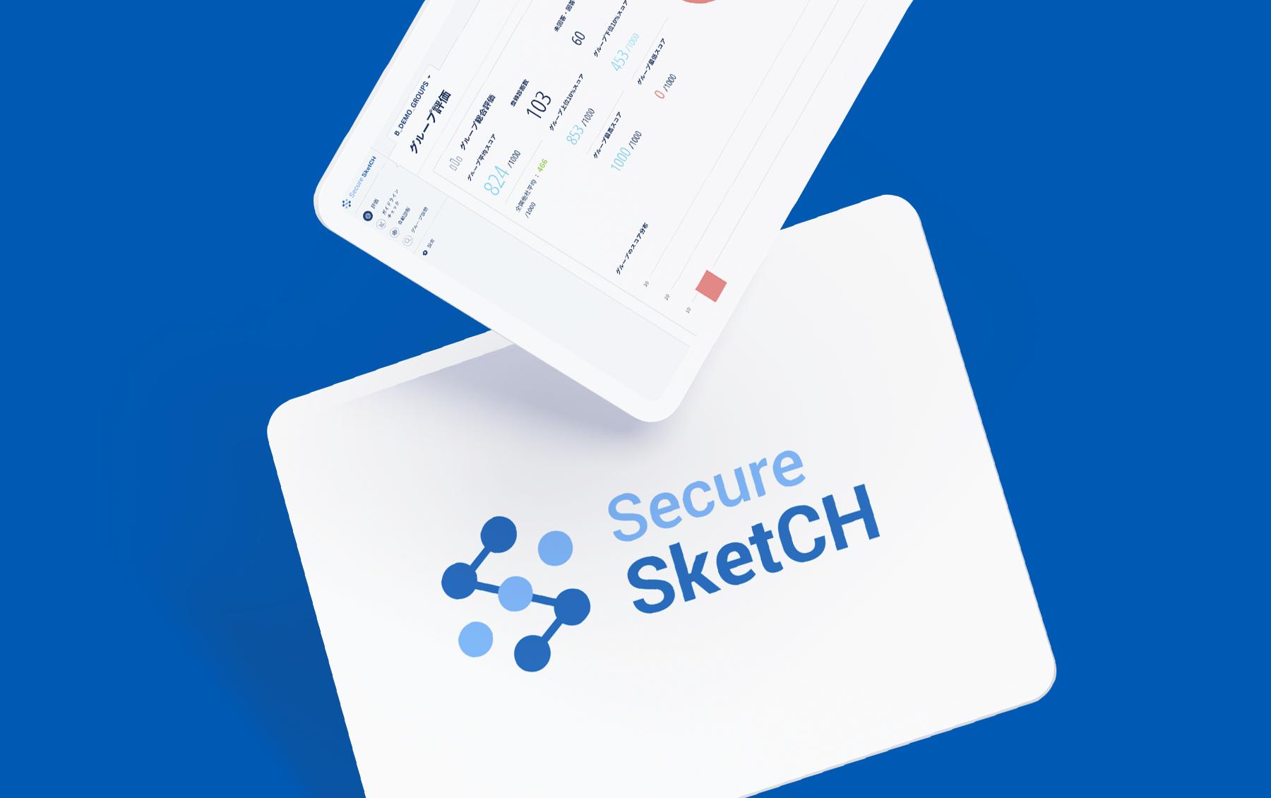 SecureSketch