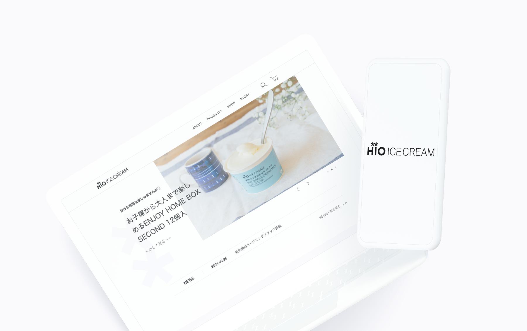 HiO ICE CREAMのサイト